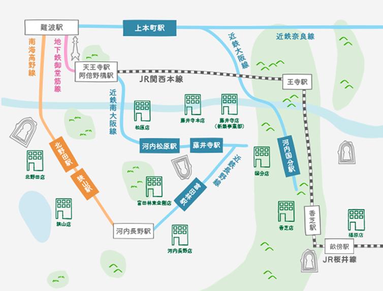 営業店マップ