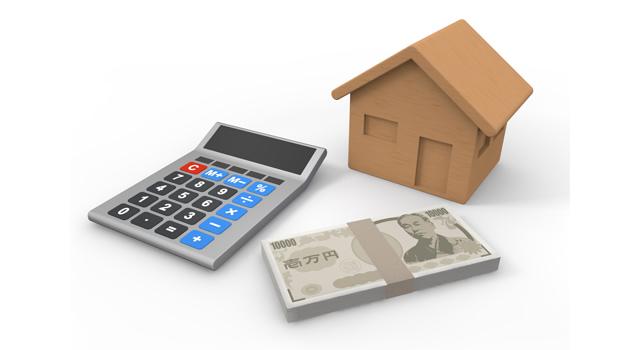 不動産価格について